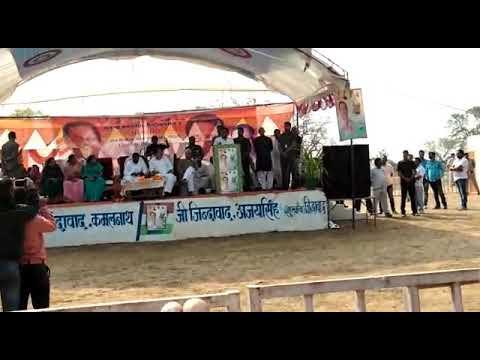 सीधी लोकसभा क्षेत्र से कांग्रेस उम्मीदवार अजय सिंह (राहुल) के पक्ष में चुनाव प्रचार करने पहुंचे मध्य प्रदेश के मुख्यमंत्री कमलनाथ हिनौता गांव में जमकर धोया भारतीय जनता पार्टी को का देखे लाइव वीडियो