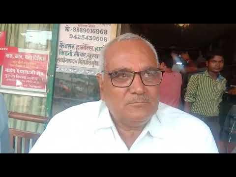 भारतीय जनता पार्टी के वरिष्ठ नेता एवं समाजसेवी संतोष सिंह चौहान (बड़कऊ)ने जिला कलेक्टर अभिषेक सिंह के कार्यों की सराहना की है का देखें लाइव वीडियो