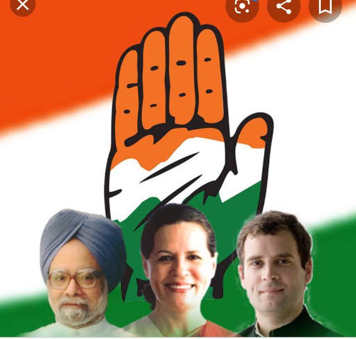 इस वक्त की बड़ी खबर मध्य प्रदेश कांग्रेस अध्यक्ष के लिए अजय सिंह राहुल का नाम सबसे आगे