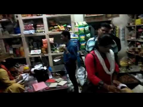 मझौली में खाद्य विभाग का छापा व्यापारियों में मचा हड़कंप कई दुकानें बंद मात्र 5 दुकान पर पड़ा छापा  का देखें लाइव वीडियो