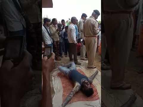 भुईमाड़ के देवरी बांध में 24 वर्षीय युवक की तैरती हुई मिली लाश – मृतक के परिजनों ने हत्या का लगाया आरोप का देखें लाइव वीडियो