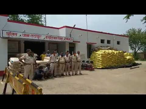 थाना रायपुर कर्चुलियान पुलिस ने 18 क्विंटल 33 kg गांजा कीमती लगभग 01करोड़ 80 लाख 30 हजार रुपये जप्त कर दो आरोपी को किया गिरफ्तार*