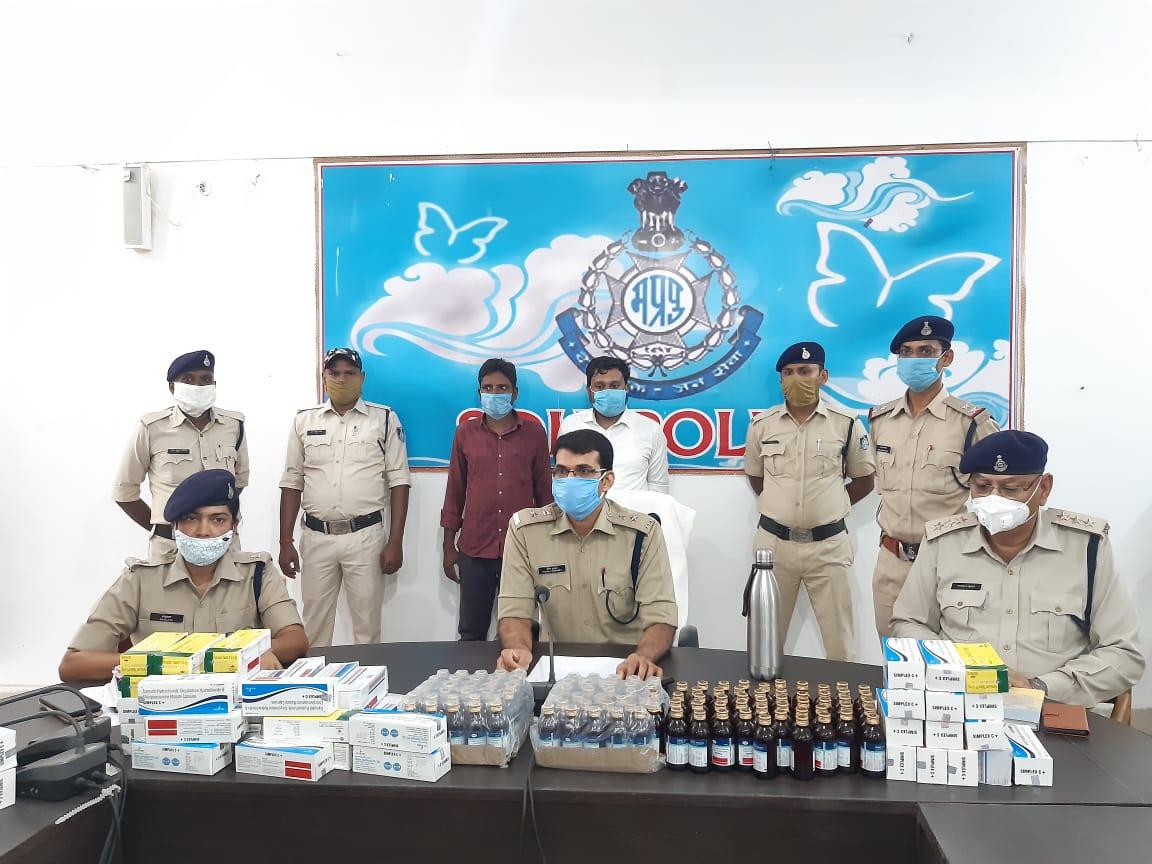 साठ हजार रुपये की नशीली दवाइयों के साथ दो आरोपी गिरफ्तार
