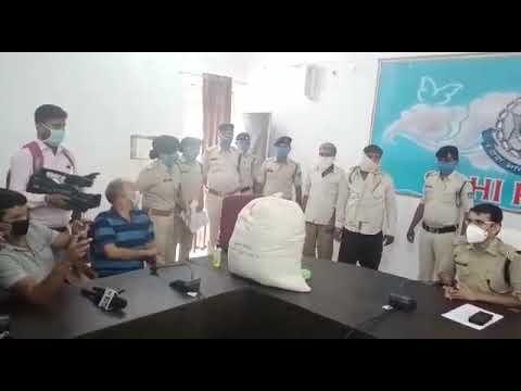 10  किलो गांजे की खेप के साथ दो आरोपी एक वाहन सहित मड़वास पुलिस ने किया गिरफ्तार का देखें लाइव वीडियो