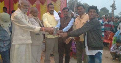 श्री लाखन सिंह स्मृति फुटबॉल टूर्नामेंट का आयोजन ग्राम पंचायत क्षेत्र नया टोला में संपन्न