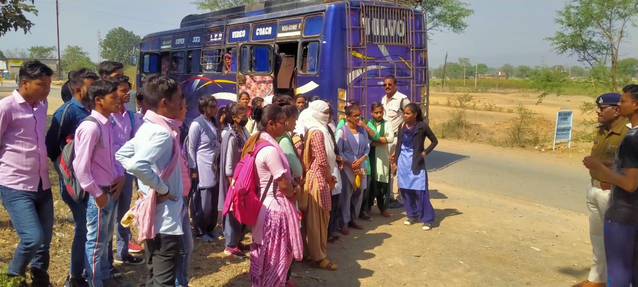 """कमर्जी पुलिस ने मध्य प्रदेश पुलिस के आदर्श वाक्य  """"देश भक्ति जन सेवा """" को चरितार्थ कर परीक्षा देने जा रहे विद्यार्थियों को पहुंचाया महाविद्यालय तक"""