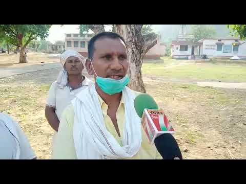 उपयंत्री दीपांकर को हटाने ददुआ ने कलेक्टर एवं जिला पंचायत सीईओ एसडीएम से की शिकायत -का देखें लाइव वीडियो